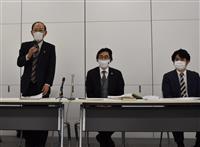 稲川会トップ、解決金500万円支払いへ 自宅誤射された女性と和解