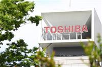 東芝、買収提案で副社長トップの検討チーム 経産相「多大な関心」