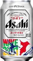 「千葉県サーフィンデザイン缶」のスーパードライ アサヒが13日発売