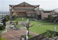白紙の「大河ドラマ館整備」争点に急浮上 静岡、伊豆の国市長・市議選