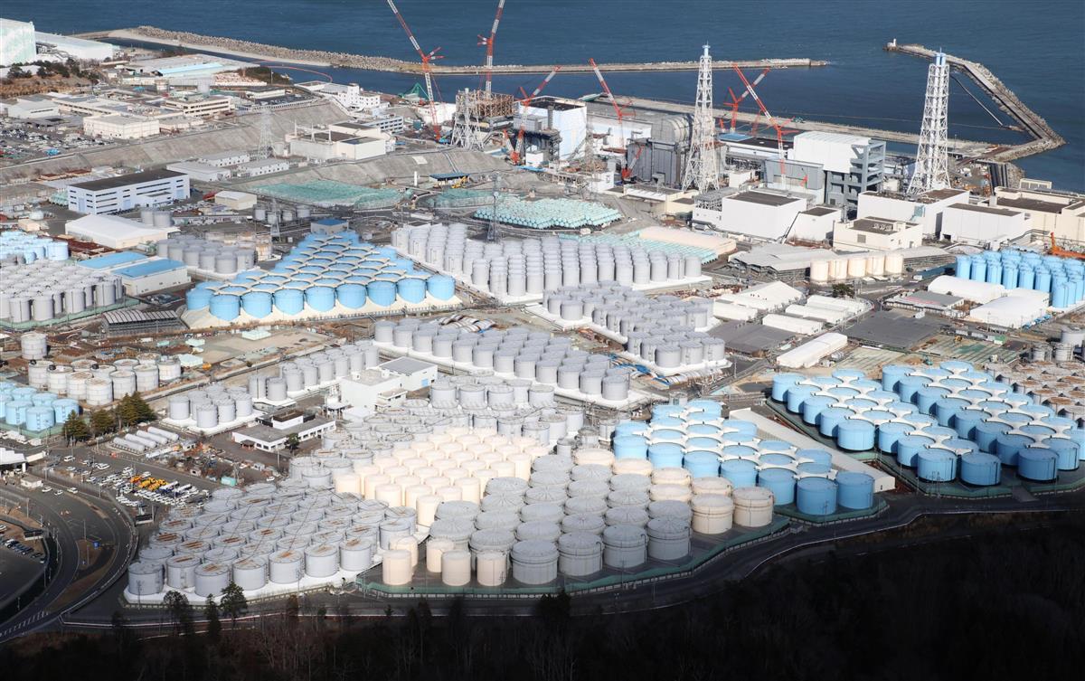 海洋 放出 水 処理 「処理水海洋放出へ 議論は尽くされたか」(時論公論)