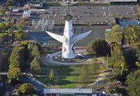 万博公園で1人200メートル 大阪、聖火リレー代替措置