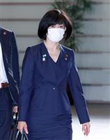 女性議員へのハラスメント問題「有権者も理解を」 丸川担当相