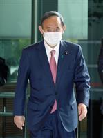 菅首相に田原総一朗氏、ウイグル問題など助言 日米会談前に面会
