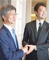 自民千葉県連、知事選で熊谷氏支援の石井氏へ「厳しい処分を」