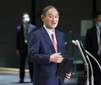 菅首相、12日に高齢者のワクチン接種視察 東京・八王子