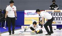 日本のコンサドーレは6勝6敗に カーリング男子世界選手権