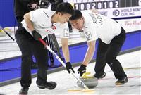 日本はコンサドーレの北京五輪出場枠逃す、最終予選へ カーリング男子世界選手権