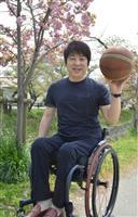 【聖火リレー】パラ車いすバスケ元日本代表の根木慎志さん 絶望から救ったスポーツの力伝える