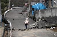 「大規模盛土造成地」で起きた東日本大震災の知られざる被害