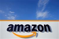 米アマゾン、労組結成否決へ 倉庫従業員投票、反対多数