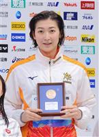 競泳の池江璃花子 50メートルバタフライ制す 日本選手権3冠目