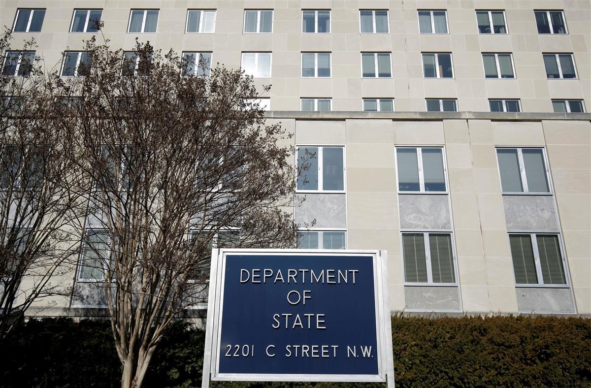 米国務省の建物=ワシントン(ロイター)