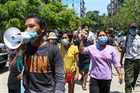 ミャンマー国軍、抗議デモ銃撃 80人以上死亡と現地メディア 「大量虐殺だった」