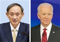 【新聞に喝!】日米首脳会談 主要議題が「環境」で大丈夫か ブロガー・投資家 山本一郎
