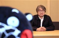 【TVクリップ】「リモートシェフ」小山薫堂「今こそ世に出すタイミング」