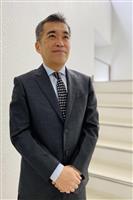 【聞きたい。】佐藤直樹さん 『東京藝大で教わる西洋美術の見かた』