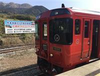 【動画あり】熊本地震5年 進む鉄道復旧、名物のスイッチバックも健在