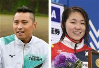 五輪競泳リレー要員に塩浦、白井ら 代表は33人に