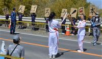 奈良で聖火リレー 拍手やプラカードで静かに応援