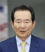 韓国首相、44年ぶりイラン訪問 資金凍結問題を協議