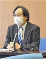 大津市の未就学児いじめ問題 第三者委が初会合
