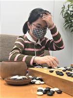 中学生・仲邑二段が3連勝 囲碁