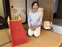 【TOKYOまち・ひと物語】助産院を「第2の実家」に 高木静さん
