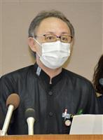 普天間返還合意25年 沖縄知事、辺野古移設に改めて反対