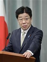 イラン核施設への攻撃「動向を注視」加藤長官