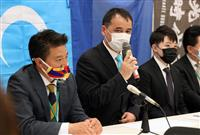 チベット、ウイグル、香港 在日団体代表「早期の国会決議を」