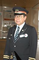 青森駅の新駅舎が観光客でにぎわう光景を心待ちに