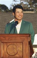 初メジャー制覇の松山「もっともっと勝てるように」