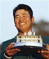 松山Vは85年目の快挙 初出場は1936年 日本勢のマスターズ挑戦