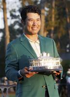 松山英樹の偉業に樋口久子氏「日本全国が待ち望んでいた」 マスターズゴルフ優勝