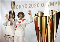 脚曲がらずとも懸命に前へ 64年東京五輪出場の東美代子さん 聖火リレー・奈良