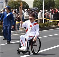 聖火リレー「最高の時間だった」 奈良・元パラ元日本代表