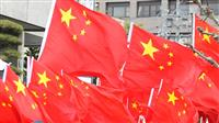 軍事圧力で報復と中国紙、米台交流強化新方針で