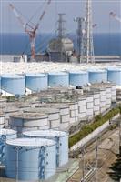 原発処理水めぐり中国「深刻な懸念」伝達