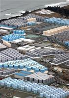 韓国、「国民の安全に影響」 原発処理水で論評