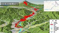 溶岩流想定を動画で紹介 富士山噴火で山梨県