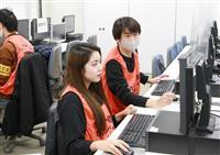 熊本地震5年 広がるデマ、監視続ける地元大学生