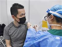 【北京春秋】接種しなければ不利益 「ワクチン強制力」