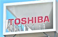 東芝、車谷社長辞任へ 後任は綱川会長 14日に臨時取締役会 買収提案で経営陣対立