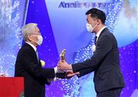 第50回フジサンケイグループ広告大賞 グランプリに2年連続「トヨタイムズ」