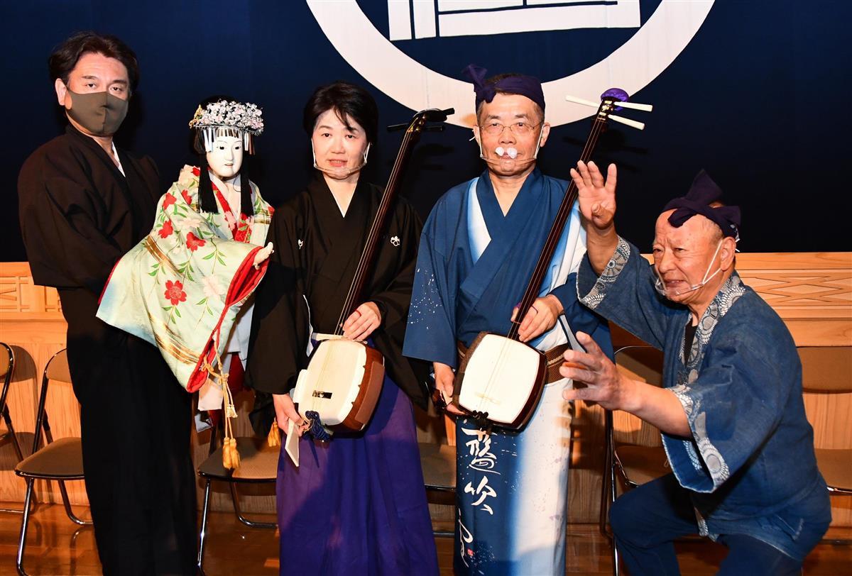 淡路人形浄瑠璃と徳島阿波踊り