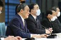 政府が反論「中韓含め世界中で放出している」 処理水放出めぐり国際世論戦
