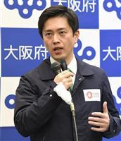 大阪湾「要請あれば検討」 処理水放出めぐり吉村知事