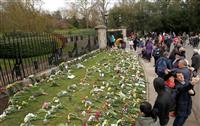 両陛下、英国大使館に弔問使ご派遣 フィリップ殿下の死去受け