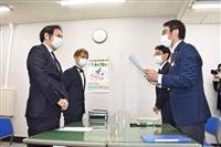 「スーパークレイジー君」当選無効に不服申し立て 埼玉・戸田
